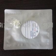 铝箔复合膜气体取样袋