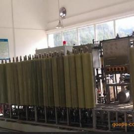 蓝博湾LBOW-TC-005 提纯浓缩设备,提纯浓缩设备厂家