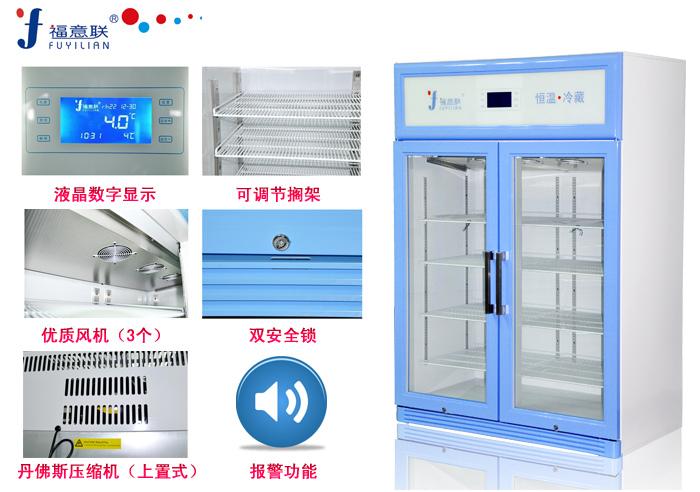 实验室动物恒温箱参数: 1.产品型号:FYL-YS-1028L 2.产品形式:立式对开门 3.额定频率:50Hz 4.制 冷 剂:R134a(382g) 5.功 率:360W 6.电 压:220V 7.温度范围:2-48每一度恒温调节(具有热补偿功能) 8.玻 璃 门:双层高强度钢化玻璃,保温效果好、透明度高 9.外形尺寸:1267×680×2105mm 10.