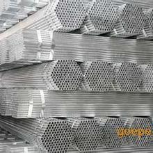 北京镀锌钢管 北京25X25镀锌方矩管价格