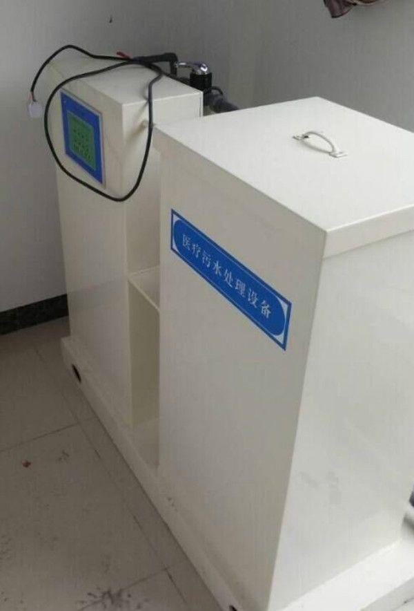 商丘乡镇卫生院污水处理设备消毒处理