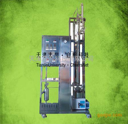 实验室精馏塔装置,实验室精馏塔装置厂家,广东广州深圳东莞