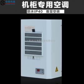 一般工厂用哪家牌子的机柜空调比较多?