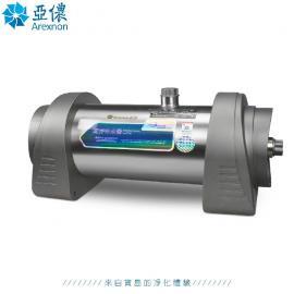 深圳亚侬OEM大型代工厂家 家用商用净水器厂家