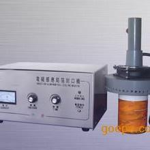 沥青站专用导热油1300型封口机@矿物型导热油在线式覆膜机Dx