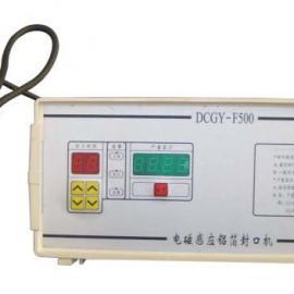 高安全性导热油双感应头封膜机&加氢合成导热油3000型塑封机K