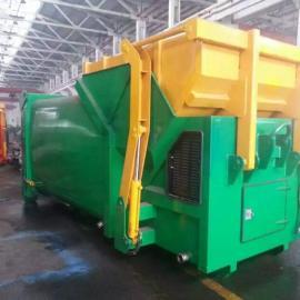 18立方移动式垃圾压缩箱型号厂家价格