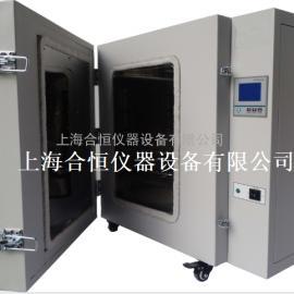 500度高温鼓风干燥箱 高温烘箱 500度工业烤箱