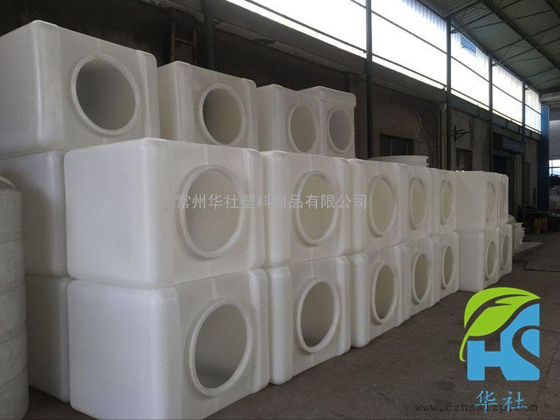 宁德1000l耐酸碱盐酸吨桶塑料包装桶ibc集装桶厂家