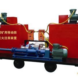 建邦NJB-1-80/2矿用凝胶泵,