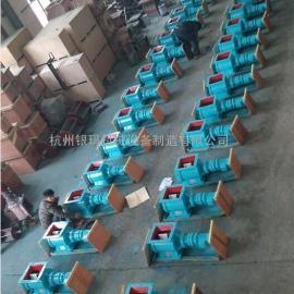 YJD系列耐温卸料器