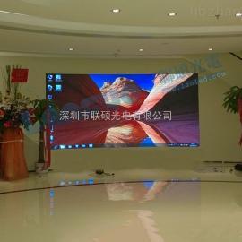 交易中心大厅P3全彩LED显示屏价格要多少钱