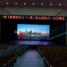 会场背景墙P4全彩LED电子大屏幕价格多少钱