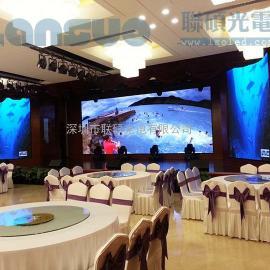 酒店舞台P4全彩LED电子大屏幕厂家制作费用清单
