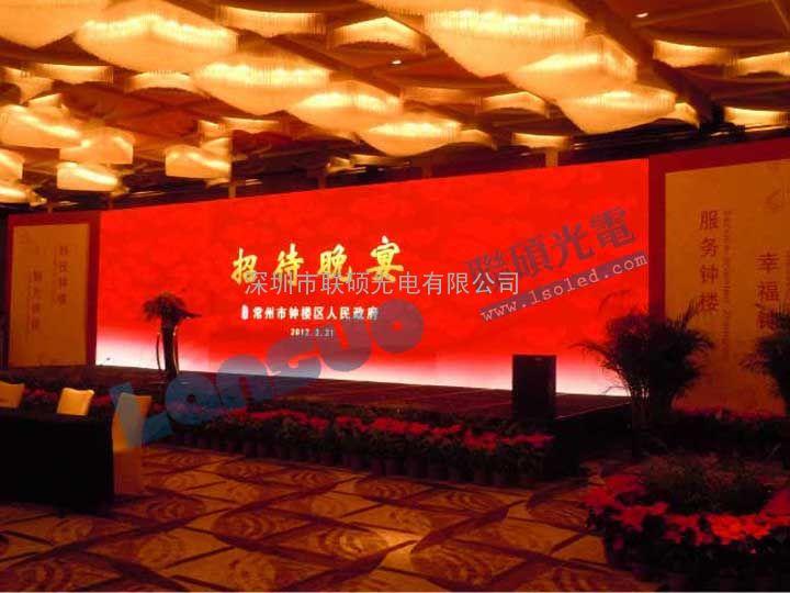 酒店宴会厅LED电子屏价格 宴会厅LED大屏型号规格