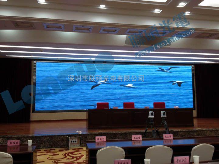 室内大厅舞台LED显示大屏幕要多少钱
