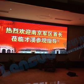 P4舞台高清LED电子显示屏厂家制作安装费用清单