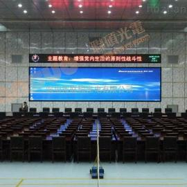 教室用LED电子屏价格要多少钱 多媒体P3全彩屏报价