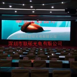 会议厅P3全彩LED电子大屏幕厂家全包报价