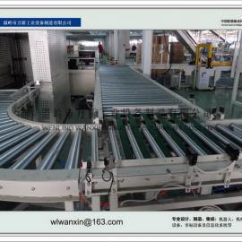 万新自动分拣及输送系统、滚筒输送线 物流输送设备
