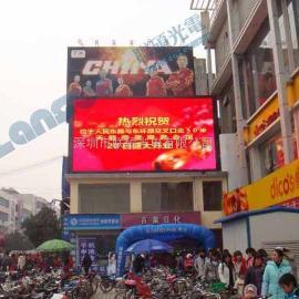 商业街led广告大屏幕 广场P10全彩LED电子屏厂家价格