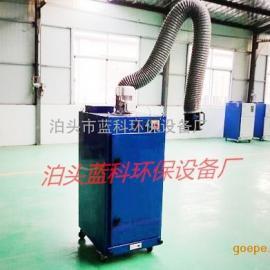 蓝科移动式单机除尘器 单机除尘器 袋式收尘器是您的放心首选