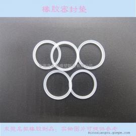 硅橡胶密封圈 耐磨耐高温圈 防水圈 食品级O型圈透明 硅胶