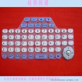 硅胶按键导电胶 导电硅胶按键 专业定制生产各种导电硅胶按键
