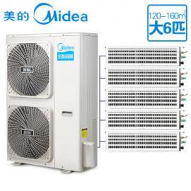 美的家用中央空调北京一拖三一拖四一拖五销售安装