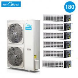 美的中央空调MDVH-V224W/SN1-8R0(E1)