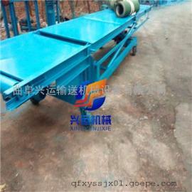 环保美观厂家定做货车装卸用方管主架移动式皮带输送机