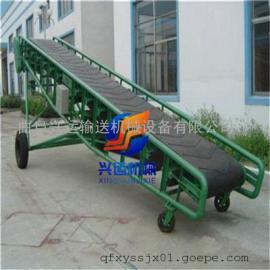 圆管移动升降装车输送机,桶装水远距离皮带传送机,可行走式