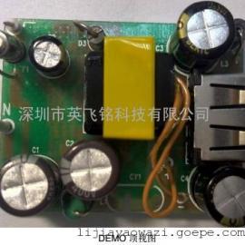 FT839NB 5W高效率电源芯片