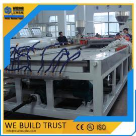 PVC木塑集成快装墙面板生产线