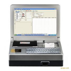 华思福访客一体机FSF618 智能访客登记