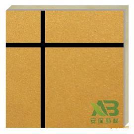 外墙保温施工方案,氟碳金属漆保温装饰板