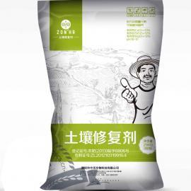 肇庆土壤修复剂厂家选择中禾生物