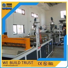 合成树脂防腐树脂瓦机器