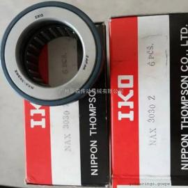 广州IKO滚针轴承 IKO轴承NAX3030Z报价