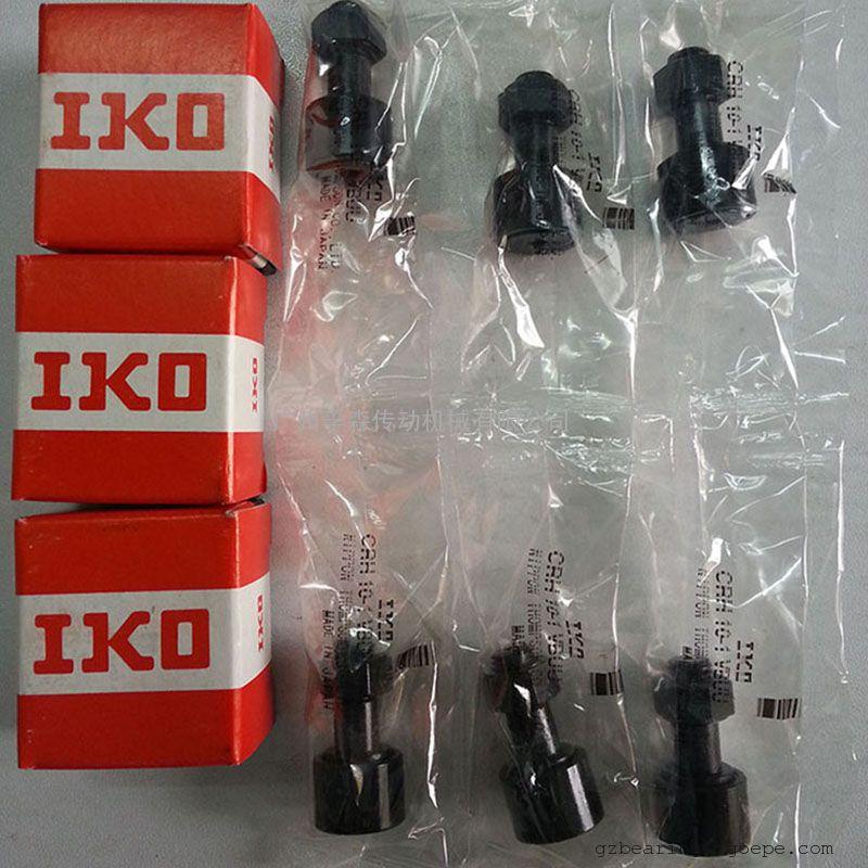 IKO轴承 滚轮轴承 广州IKO滚针轴承 IKO轴承价格