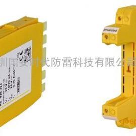 深圳BSPM2BE24+BSPBAS2 信号防雷器报价