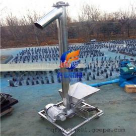 生产加工小麦自动上料螺旋提升机 倾斜式加厚绞龙输送机