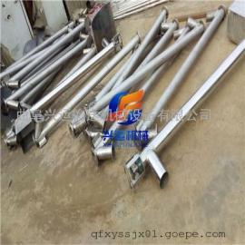 大豆倾斜式螺旋输送机 西宁市多用途移动式垂直螺旋提升机