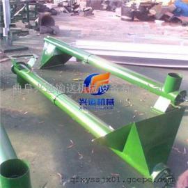 倾斜式不锈钢螺旋提升机/家用两相电密封轴饲料螺旋输送机