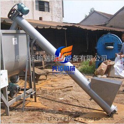 江苏省 油菜籽螺旋输送机 沙子绞龙给料机