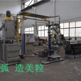 ZZ双螺杆塑料造粒机,2016年专利产品,高产量美弧造粒机