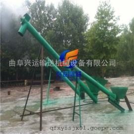 碳钢材质绞龙递料机,枣庄无轴螺旋送料机,倾斜式提升机直销