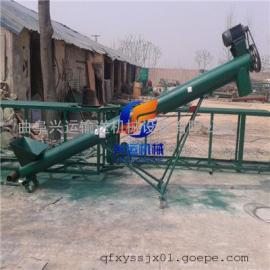 厂家定制新款159mm管径3米可移动式管式绞龙提升机