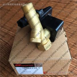 「钜惠供应」15486228英格索兰电子排水器