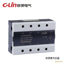 欣灵固态继电器HHG1-3/032F-38-80A 直流控制交流SSR三相固体继电